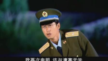 长空铸剑: 博士生受不了部队生活, 拿着行李出走, 上级得知后怒了