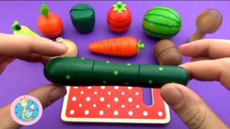 益智乐园幼儿厨房蔬菜认知玩具学习削皮切菜早教