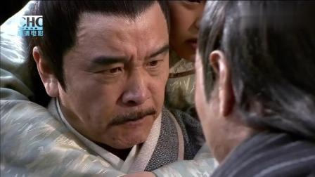 镖行天下: 姜大卫千里走单骑, 将采儿送到祠堂, 没想到却是个阴谋