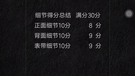 AB厂法穆兰钢铁侠5