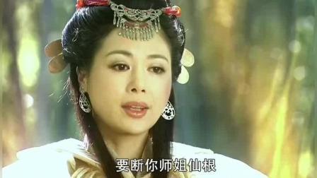 女娲传说之灵珠: 腾蛇怨恨女娲, 女娲只说了两个字让腾蛇后悔不已