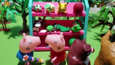 小猪佩奇玩具故事: 乔治真乖啊! 知道要排队了!