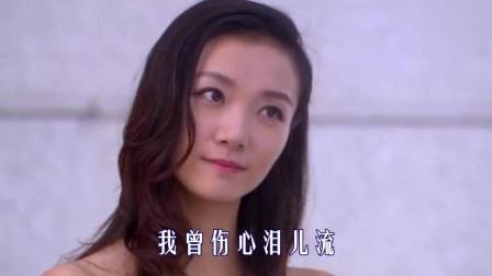 林翠萍演唱, 《不要让我苦等候》好听