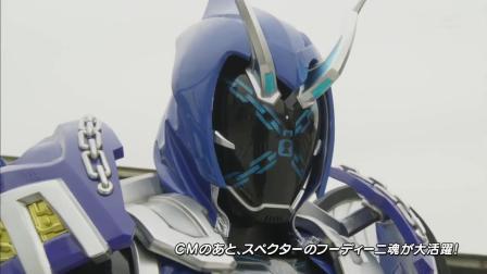 假面骑士: 二骑的装备竟超越了Ghost, 导演这强行加技能是咋回事!