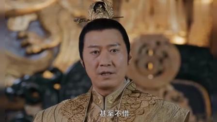将夜: 皇帝承认自己是鱼龙帮帮主, 大发雷霆, 群臣慌了