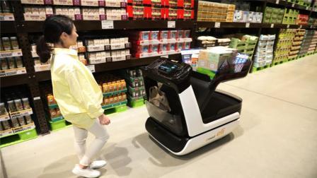 韩国黑科技购物车, 全程自动跟随拎包, 不用排队结账!