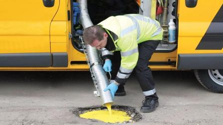 英国道路修补神器, 看起来像鸡蛋汤, 修补道路只要1分钟!