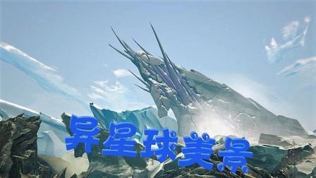 天铭 方舟 灭绝 02 新的世界 新的开始