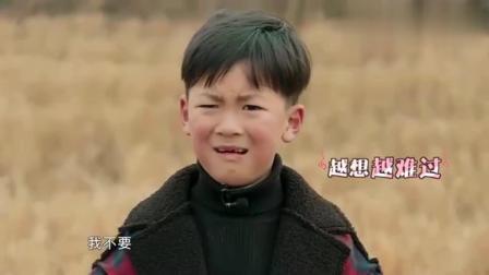 变形记: 富二代来到农村每天都喂猪, 亲妈却不让他回去!