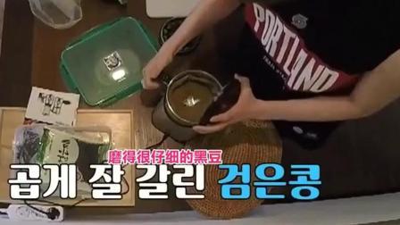 妻子的味道: 中国丈夫的营养豆浆, 韩国妻子赞不绝口!