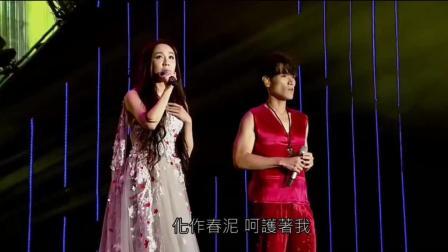 杨宗纬演唱会, 和女神娄艺潇演唱三生三世十里桃花主题曲《凉凉》真好听