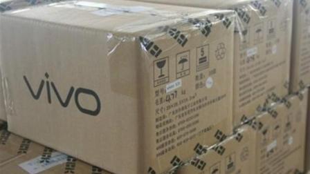 1599元买的vivo X23低配版开箱, 开箱一瞬间: 这确定是千元机吗?