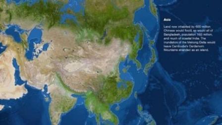 海平面上升66米后, 世界版图会变成什么样? 看看你所在的城市还在吗