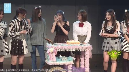 SNH48公演20181110