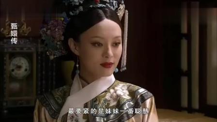 甄嬛从甘露寺回宫, 送皇后一串佛珠, 皇后临终才知道为什么