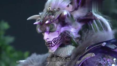 阎王出场时候那么霸气, 出来之后却处处被虐, 各位道友有觉得吗?