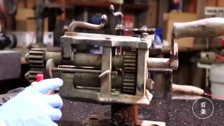 这工具大部分人没有见过, 锡匠见的比较多, 修缮一下看看怎么用