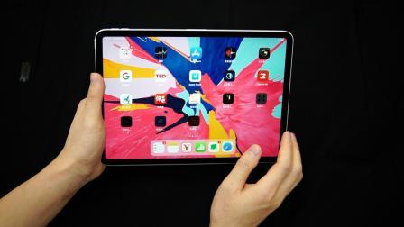 新 iPad pro 开箱分享, 这苹果真的香!