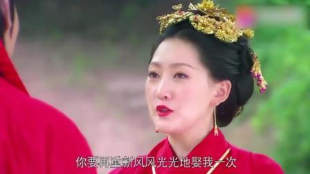 追鱼传奇: 新娘子问太子问题, 不料太子回答不上来, 唐心的态度让他心塞了!