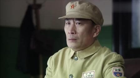 风筝: 郑耀先写了第二封信, 指出公安局里有内鬼, 老江看后晕了