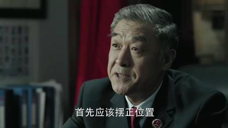 季昌明笑怼肖钢玉: 我还没退休呢, 你一个市院的肖钢玉算老几?