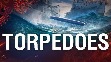 【战舰世界】如何工作: 鱼雷