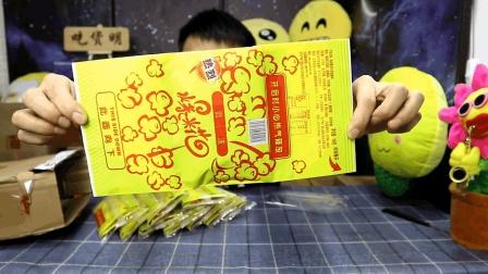 试吃微波炉爆米花, 两块钱一袋, 微波炉加热后整整一大包