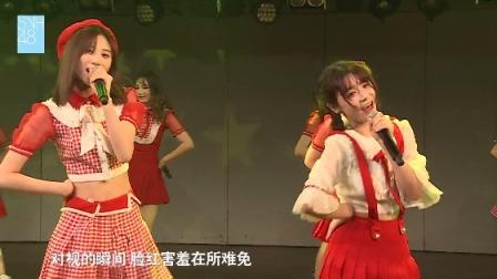 SNH48剧场公演 181110