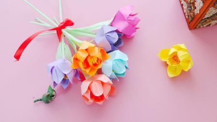 简单的折纸花朵, 几个步骤学会, 折一束装饰房间很漂亮!