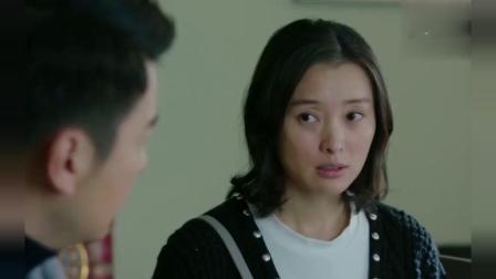 《我的前半生》凌玲又耍手段设计平儿, 陈俊生当场发飙