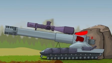 坦克世界动画: 会用8倍镜的坦克! 这样子瞄的能准吗?