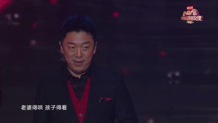 百闻不如一见,两大综艺天团对歌,黄渤开嗓惊艳全场! 2018双11狂欢夜 20181110