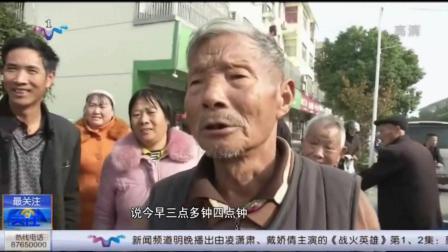 江苏仪征发生一起命案, 夫妻争斗致使妻子身亡