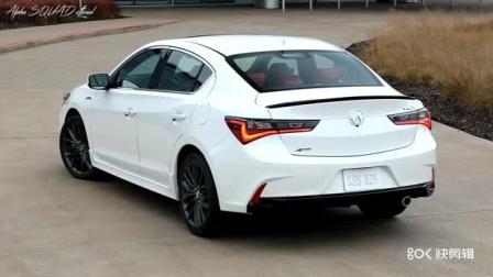 2019年讴歌ILX同样的汽车, 看起来更好更有价值更安全价格更低