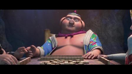 这孙悟空也太肥了吧, 连八戒都叫他猪妖