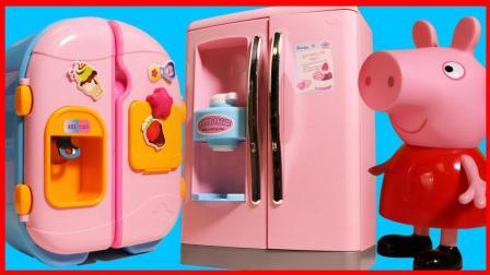 北美玩具 第一季 佩佩猪的冰箱玩具,用培乐多彩泥橡皮泥做冰淇淋