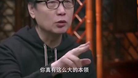窦文涛的另类成功学理念 颠覆了你的世界观!