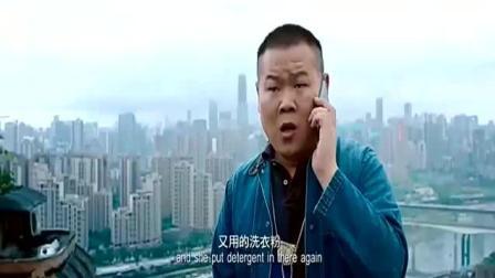 以后别让小岳岳和邓超打电话了, 太搞笑肚子疼