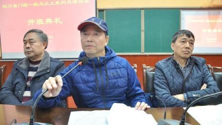 四川门球一级以上裁判员培训班开班·省门协副张士国讲话