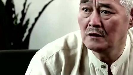 王大拿找刘大脑袋说山庄的事 刘大脑袋这下无语了!