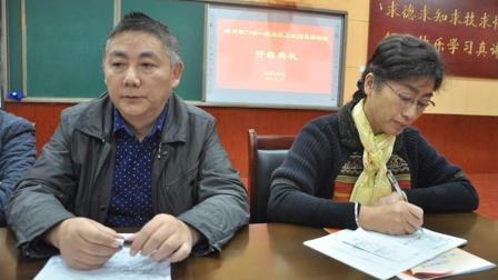 四川门球一级以上裁判员培训班开班·冯加云致辞