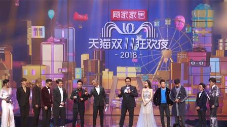 巨星齐聚燃爆2018天猫双11狂欢夜,米兰达·可儿唱中文歌口音被赞完美