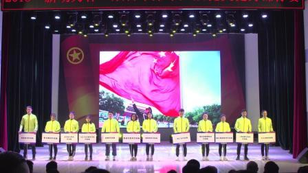 全场冠军决赛各代表队入场仪式