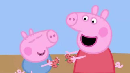 《小猪佩奇》之快乐的六一