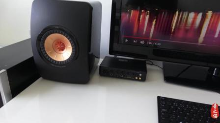 发烧级别的英国KEF LS50高档音响, 开箱介绍, 及相关音响知识简介