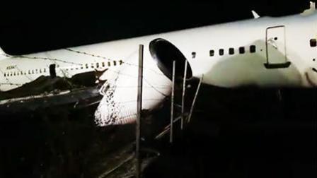 客机迫降时冲出跑道险坠落山谷,致多人受伤
