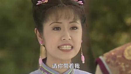 爆笑视频: 尔康骑行川藏线回来惨变金毛狮王, 紫薇果断分手