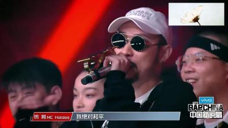 中国新说唱, 吴亦凡freestyle对热狗, 现场观众嗨了