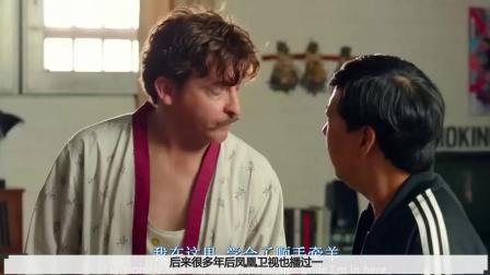 经典的电影《杀死霹雳游侠》演员演技超好, 给人惊艳的感觉!