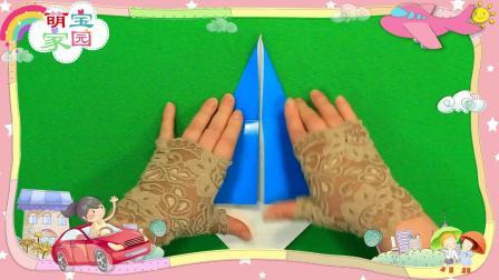 萌宝家园手工课堂: DIY圣诞节礼物盒, 手工折纸视频盒子, 简单折纸大全